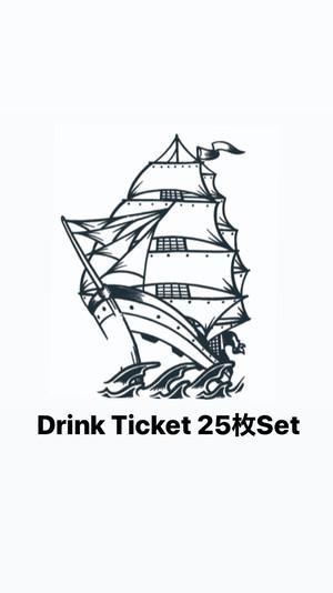 Drink Ticket 25枚Set