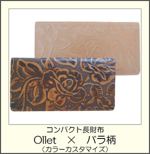 Ollet × バラ柄(for Ladies)