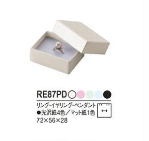 アクセサリー紙箱 リング・ピアス・ペンダント兼用ボックス小 20個入り RE-87-PD