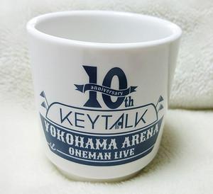 KEYTALK 横アリ記念スタッキングマグカップ
