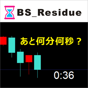 残分表示BS_Residue