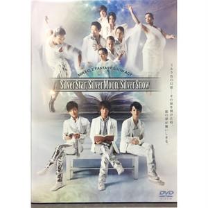 『SilverStar,SilverMoon,SilverSnow』DVD