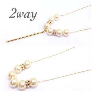 【2way】マルチwayパールネックレス
