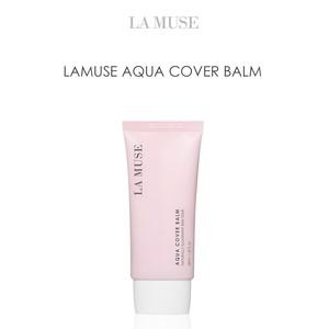 LA MUSE アクアカバーバーム(BBクリーム) SPF50+ PA+++