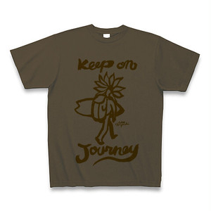 Keep on Journey brown