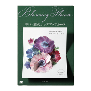 Book【Blooming Flowers】
