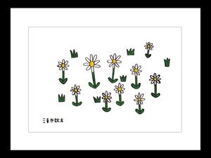 プリント額絵:清水敬太作「2月22日の誕生花」