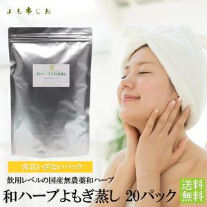 無農薬和ハーブ よもぎ蒸しパック常花いざない大袋 ( 送料無料 )