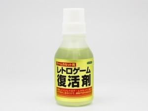 レトロゲーム復活剤 (ゲーム機・ゲームカセット用)  /  コロンバスサークル