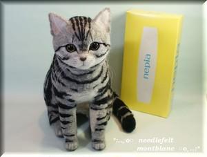 羊毛フェルト 猫  特大 アメリカンショートヘア ねこ ネコ アメショ