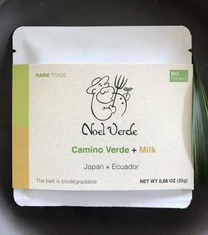 《ノエルベルデ》 カミーノ・ベルデ + ミルク