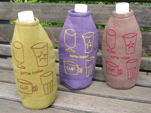 お出かけに♪ Canvasシリーズ 保温・保冷ペットボトルホルダー