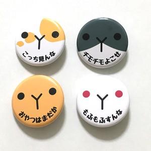うさぎ缶バッチ4種(ツンツン)