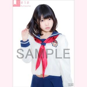 A2ポスター(くまうま/ セーラー服) #PS00101