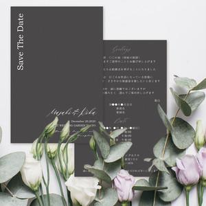 IV04【セミオーダー】結婚式 招待状