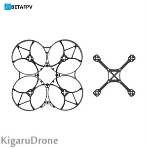 BetaFPV 95X Brushless Whoop フレームセット