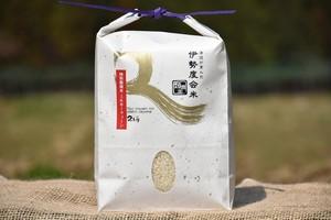 【特別栽培米(農薬・化学肥料5割減)】ミルキークィーン2kg 冷めても美味しい☆