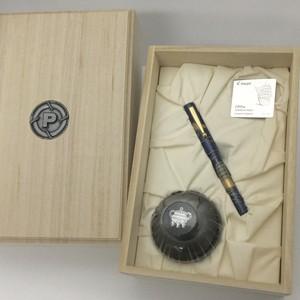PILOT 創立100周年記念特別生産品「富士と明治丸」