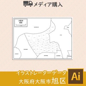 【メディア購入】大阪市旭区(AIファイル)
