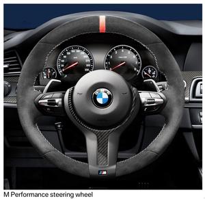 (正規輸入品)BMWMPerformanceスポーツ・ステアリング・ホイールII F15X5 / F16X6 弊社限定サービスBMW社発行取付説明書付属