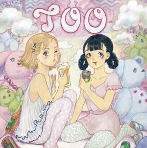 too(CD)