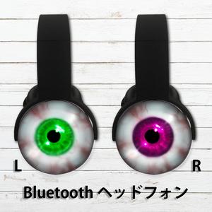 #033-008 Bluetoothヘッドフォン おしゃれ ホラー ハロウィン ダーク タイトル:Scream Monster 作:ぐーぱんち。