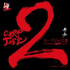 CARPJAZZ 2