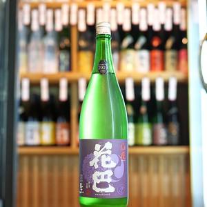 (日本酒) 花巴 山廃純米吟醸 うすにごり 無濾過生原酒 1800ml