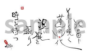 花【KFX20006】