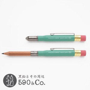(38077006)TRC ブラス ペンシル 限定色 ファクトリーグリーン