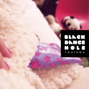 1st Album「BLACK DANCE HOLE」
