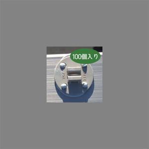 ぺったんこN30(100個入) 特殊防鳥ネット「セルビュー」専用取付具 ハトよけ〔杉田エース〕