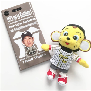 Let's go to Koshien!color case カフェオレ