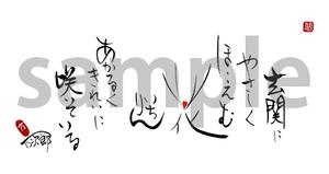 花【KFX20007】