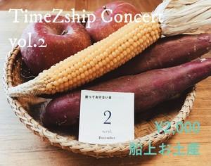 【船上お土産¥2000】2020.12.2無観客配信live TimeZshipConcert vol.2