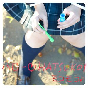 「ハロー♡HATSUKOI」EP<シャボン玉セット付き限定盤>