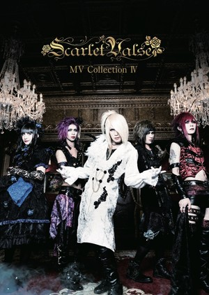 Scarlet Valse / MV Collection Ⅳ(予約受付中!)