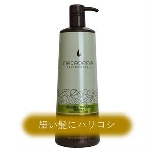 細い髪にハリコシ コンディショナー MNO Pro ウエイトレス モイスチャー コンディショナー 1L
