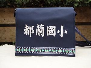 ショルダーバッグ・紺【ひかり】BU309-107