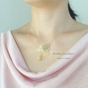 可愛い紫陽花のアロマネックレス/グリーン×アイボリー