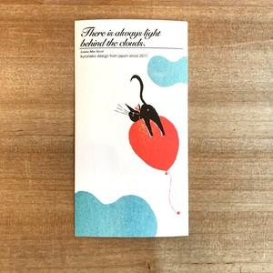 ろびんちゃんポストカード「風船」