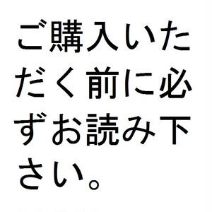 ご利用案内 2020/08/07