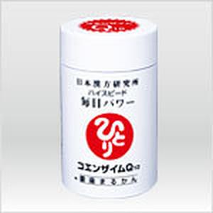 ハイスピード 毎日パワーコエンザイムQ10(斎藤一人さんの銀座まるかん日本漢方研究所)