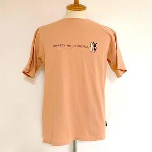SHABBY HA OYOGENAI T-shirts Orange