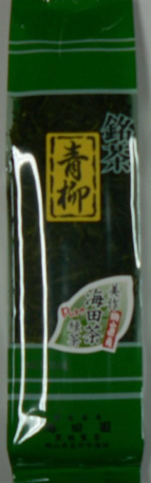 銘茶 青柳 【150g】