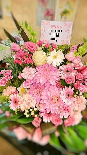 【生花アレンジメント】:お祝い記念日おまかせピンク系