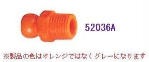 """52036A 耐酸性クーラントホース1/4"""" 1/4""""NPTコネクター"""