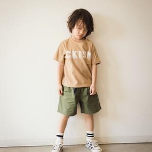 CKISM Wide Shorts