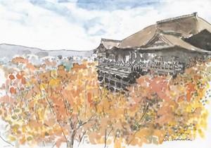 「水彩画ミニアート」京都 秋の清水寺