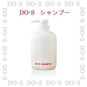DO-S シャンプー500ml